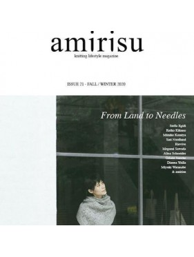 Amirisu - Issue 21