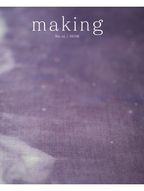 MAKING - Issue 12 - Automn 2021 Dusk Presale
