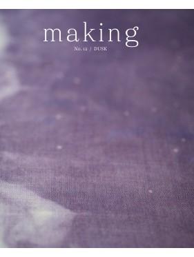 MAKING - Issue 12 - Automn 2021 Dusk Preventa